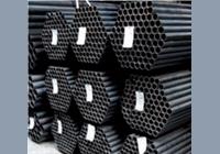 трубы стальные конструкционные